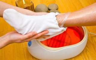 Парафинотерапия для ног — все что нужно знать для применения