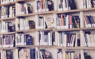15 книг для развития бьюти бизнеса