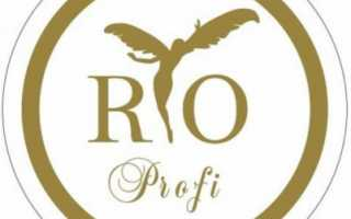 Компания Rio Profi и ее продукция — интервью с руководителем