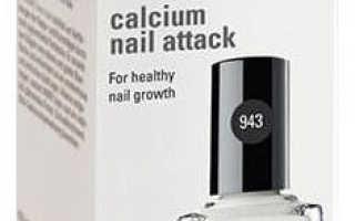 Как ускорить рост ногтей — все средства и процедуры