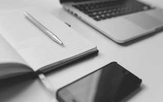 Системы онлайн-записи — возможности, выбор, использование