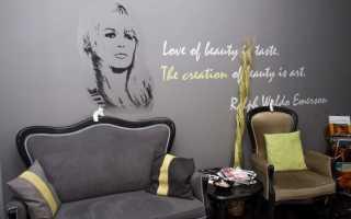 Идеи дизайна зоны ожидания в салоне красоты