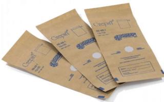 Крафт-пакеты для стерилизации: правила использования