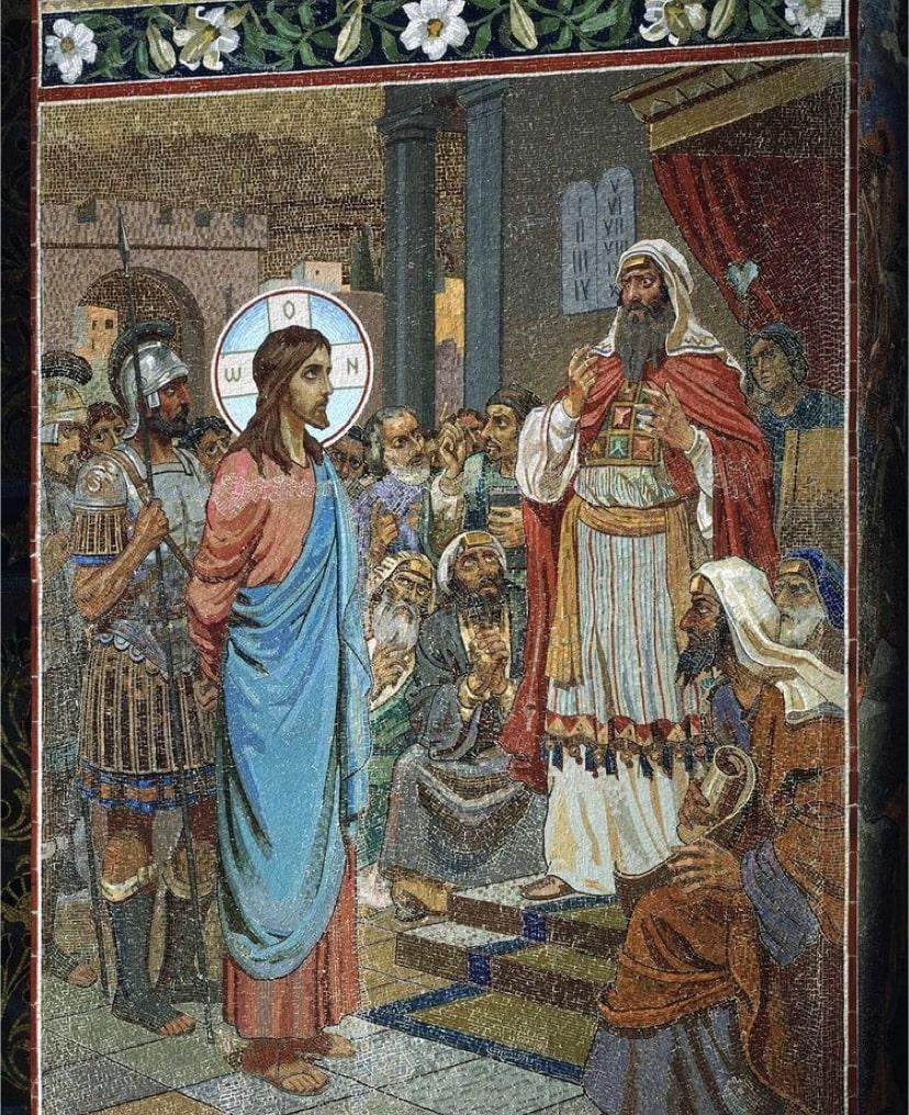 Суд над Христом