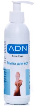 Мыло для ног «Free Feet»