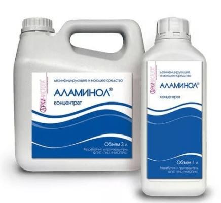 Средство для чистки Аламинол