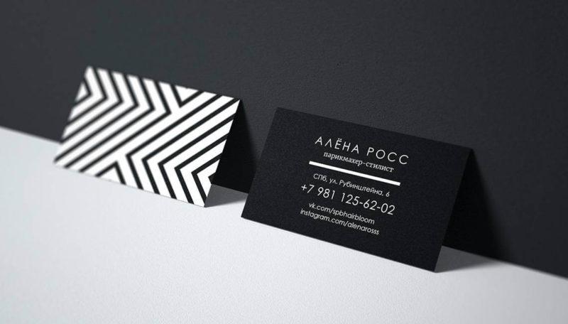 Примеры визиток салонов красоты
