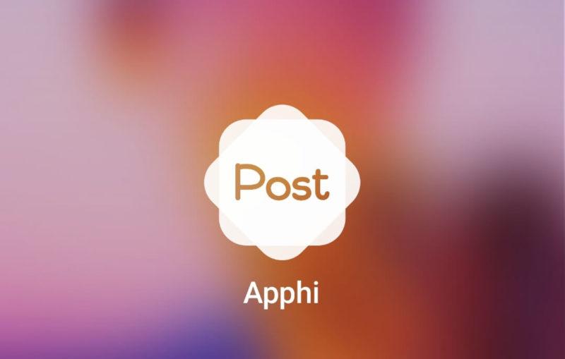Программа Apphi Post