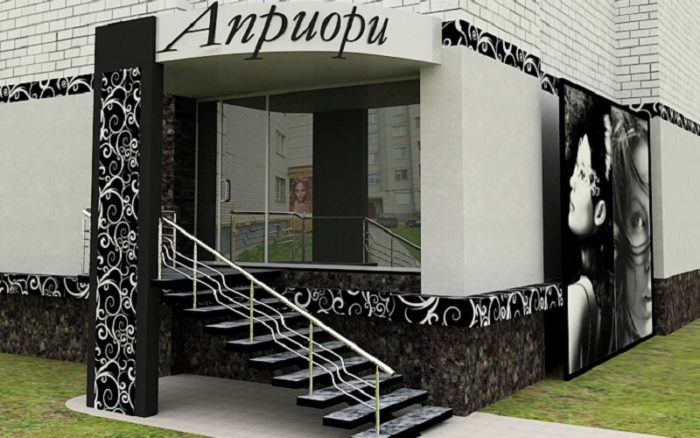 Входная группа салона Априори
