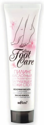 Белита-Витэкс Ultra Foot Care