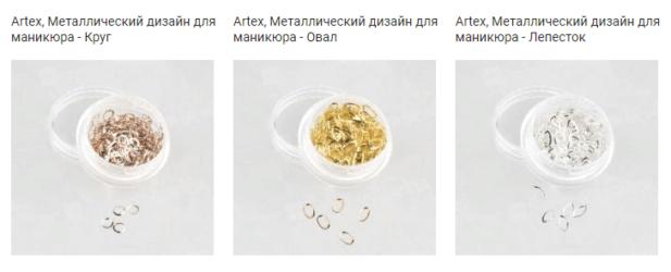 Биндисы для ногтей от Artex