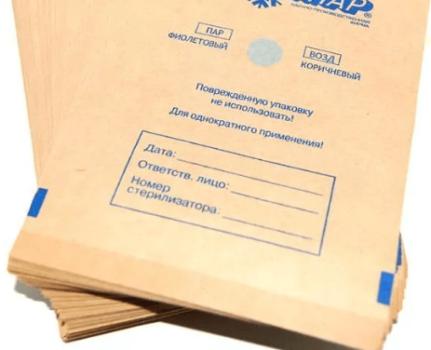 Что писать на крафт-пакете