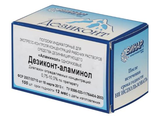 Дезиконт-аламинол индикаторные полоски