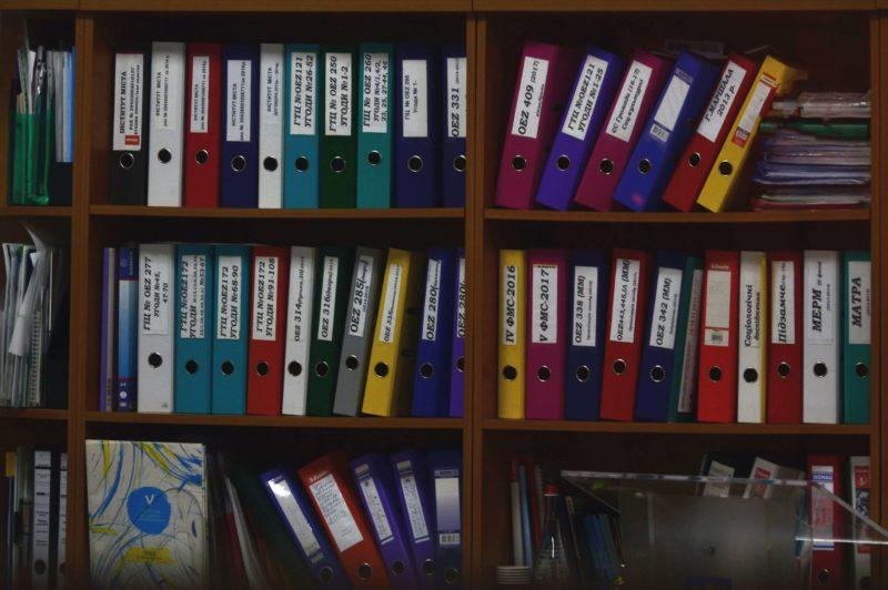 Документы, регулирующие производственный контроль