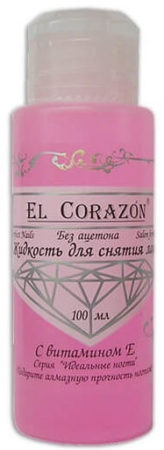 Жидкость для снятия лака El Corazon