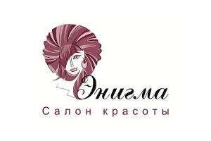 Логотип салона красоты Энигма