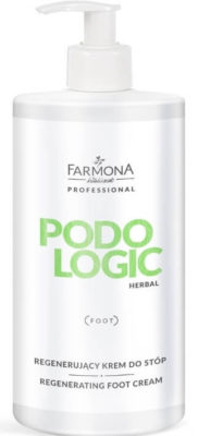 Farmona Podologic Увлажняющий крем для ног с мочевиной