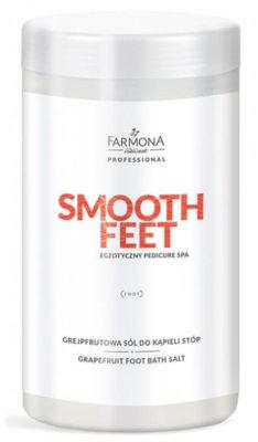 Фармона Грейпфрутовая соль для ванн из линейки Smooth Feet