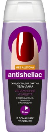 Fito Cosmetic, Antigellak «Увлажнение и защита»