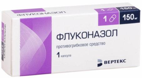 Флуконазал для лечения грибка ногтей