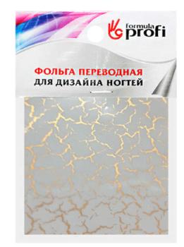 Формула Профи, Фольга переводная с рисунком