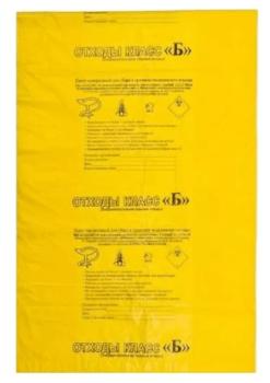 Желтый пакет для отходов