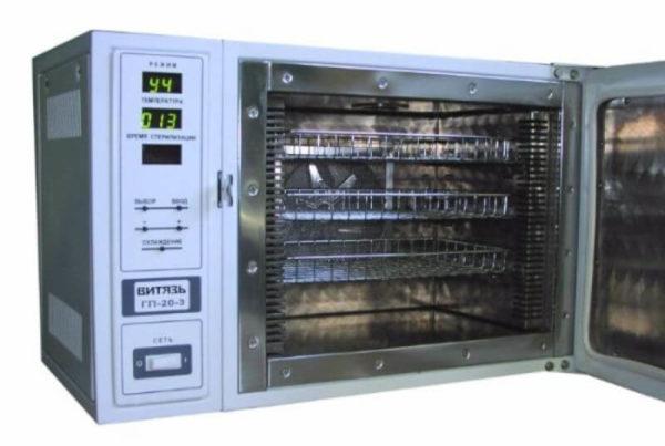 Стерилизатор ГП-20-3