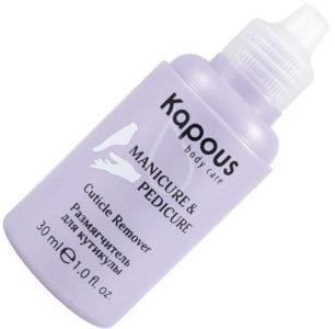 Kapous - размягчитель для кутикулы- использование