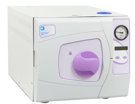 ГКа-25-ПЗ паровой стерилизатор Касимского приборного завода