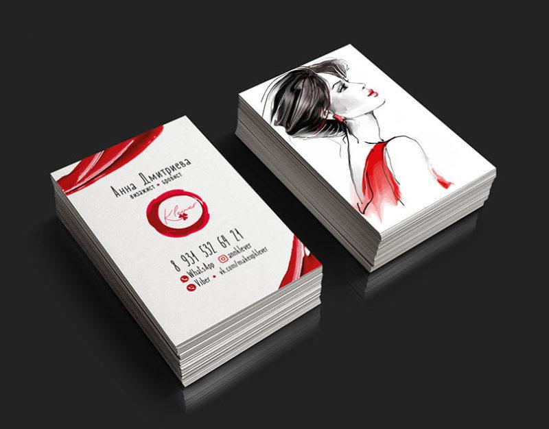 Образец визитки салона Klever