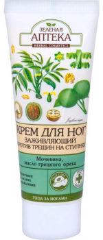 Крем для ног от трещин Зеленая аптека