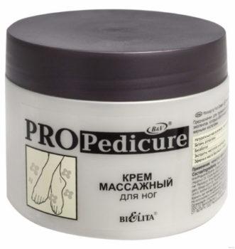Крем для педикюрного массажа «Propedicure»