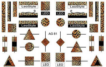 Слайдер-дизайнами от Freedecor №81 с элементами леопардового окраса
