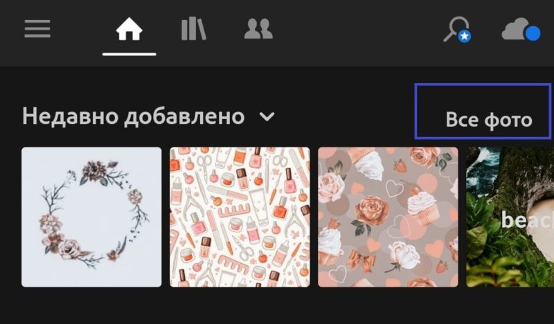 Выбор всех фото на главной странице