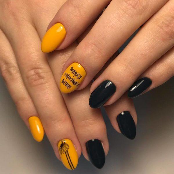 Желто-черный маникюр с надписями