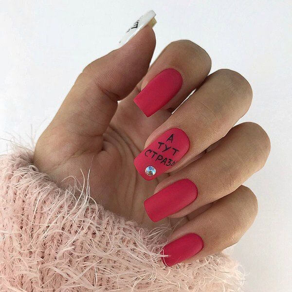 Ярко-розовый маникюр с надписями