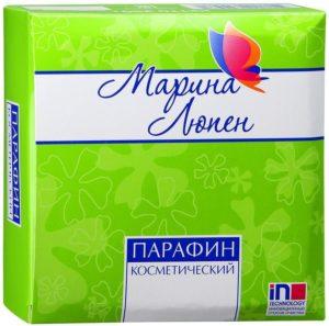Парафин Марина Люпен