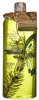 Можжевеловое масло «Aroma Jazz»