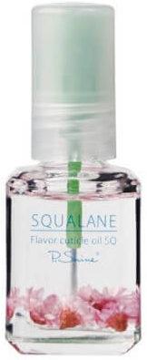 P.Shine Squalane Oil масло для японского маникюра