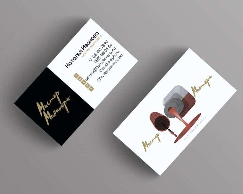 Образец визитки мастера маникюра