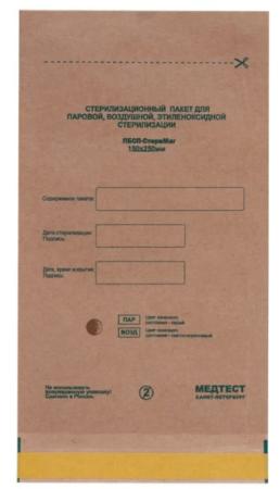 Бумажный пакет от Медтест