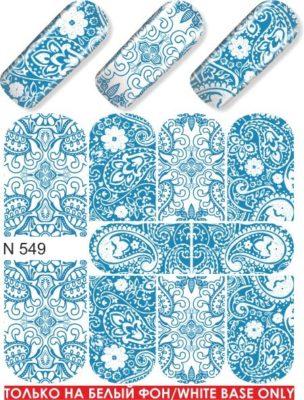 Слайде для дизайна ногтей Милв