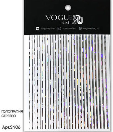 Наклейки Vogue Nails