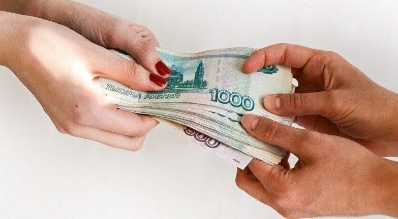 Налоги начисляемые на заработную плату
