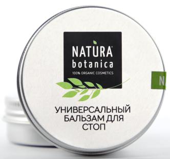 Универсальный бальзам для стоп Natura Botanica