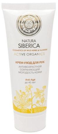 Natura Siberica, Крем-уход для рук, антивозрастной
