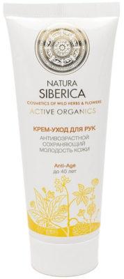 Natura Siberica с экстрактом женьшеня и ромашки