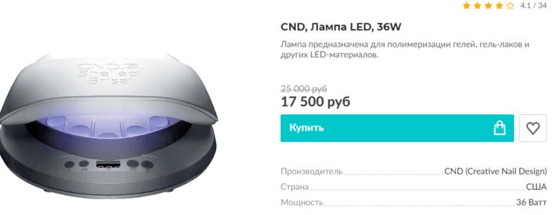 Недостатки ЛЭД-ламп
