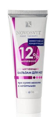 Novosvit Бальзам для ног Размягчающий с мочевиной