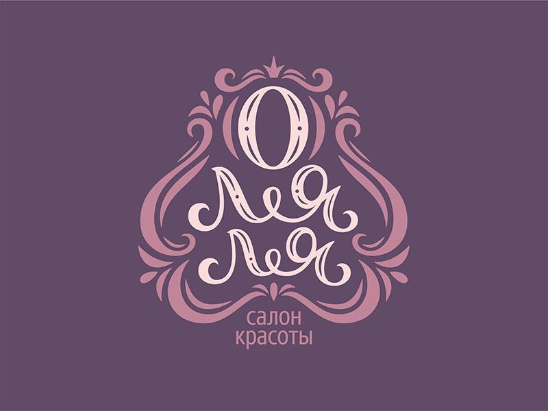 Пример логотипа салона